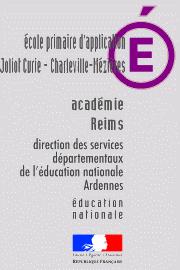 Ecole primaire publique d application Joliot-Curie CHARLEVILLE MEZIERES